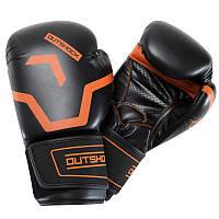 Перчатки боксерские Outshock Boxing Glove 500