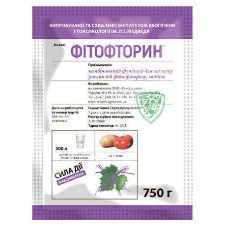 Фунгіцид Фітофторин (аналог Захист) 750г