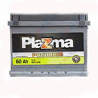 Аккумулятор автомобильный 6СТ-60Ач. 600A. Plazma Premium