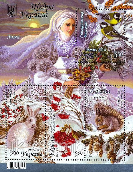 Щедрая Украина . Зима