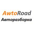 Авторазборка AwtoRoad