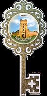 """Магніт-ключик """"Замок Любарта"""", м. Луцьк. Луцький замок"""
