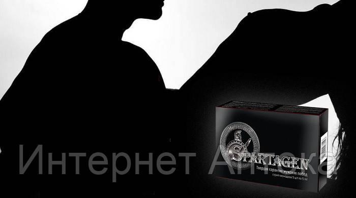 Капсулы для повышения потенции Spartagen - Спартаген
