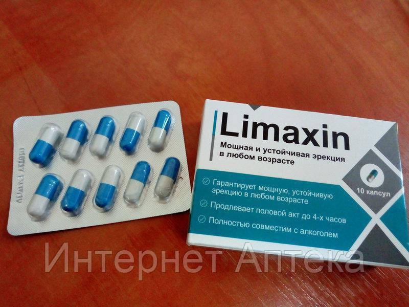 Капсулы для потенции Лимаксин - Limaxin