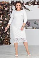 """Нарядное платье-футляр по колено """"Silvia"""" с гипюром (большие размеры)"""