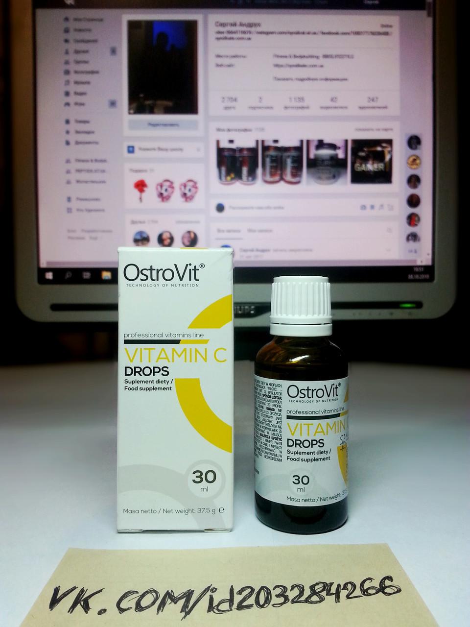 OstroVit Vitamin C Drops 30ml