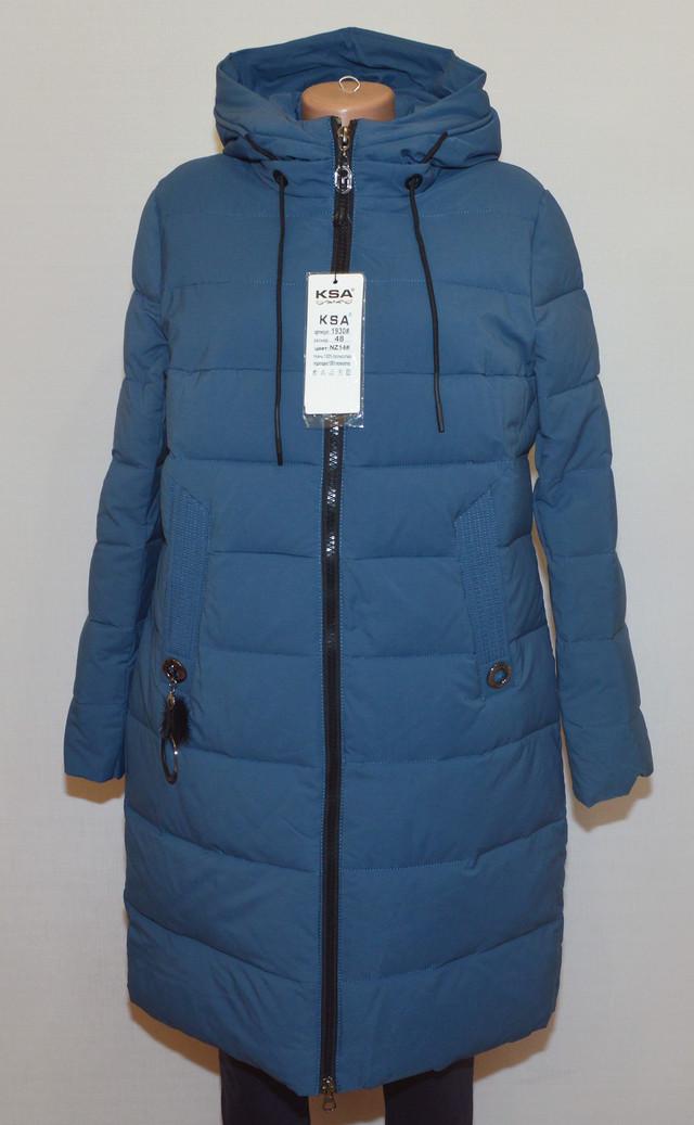 5f14868eab4 Зимняя женская куртка KSA большого размера (52-58)