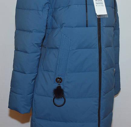 Зимняя женская куртка KSA большого размера (52), фото 3