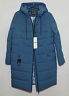Зимняя женская куртка KSA большого размера (52)