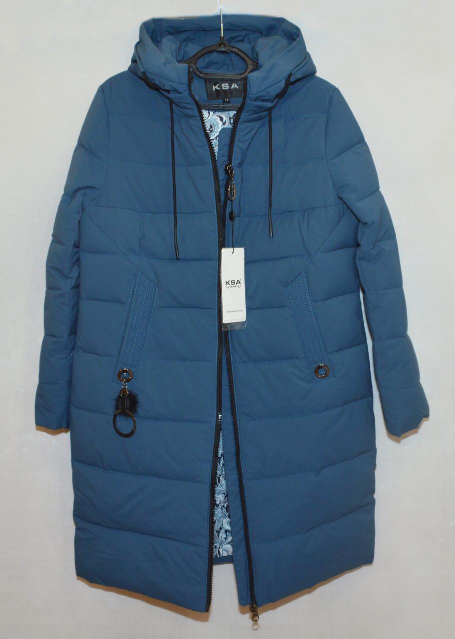 867aee1dbfa Зимняя Женская Куртка KSA Большого Размера (52-58) — в Категории