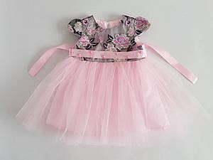 Нарядное розовое платье для маленьких девочек