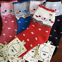Носки детские тёплые махровые