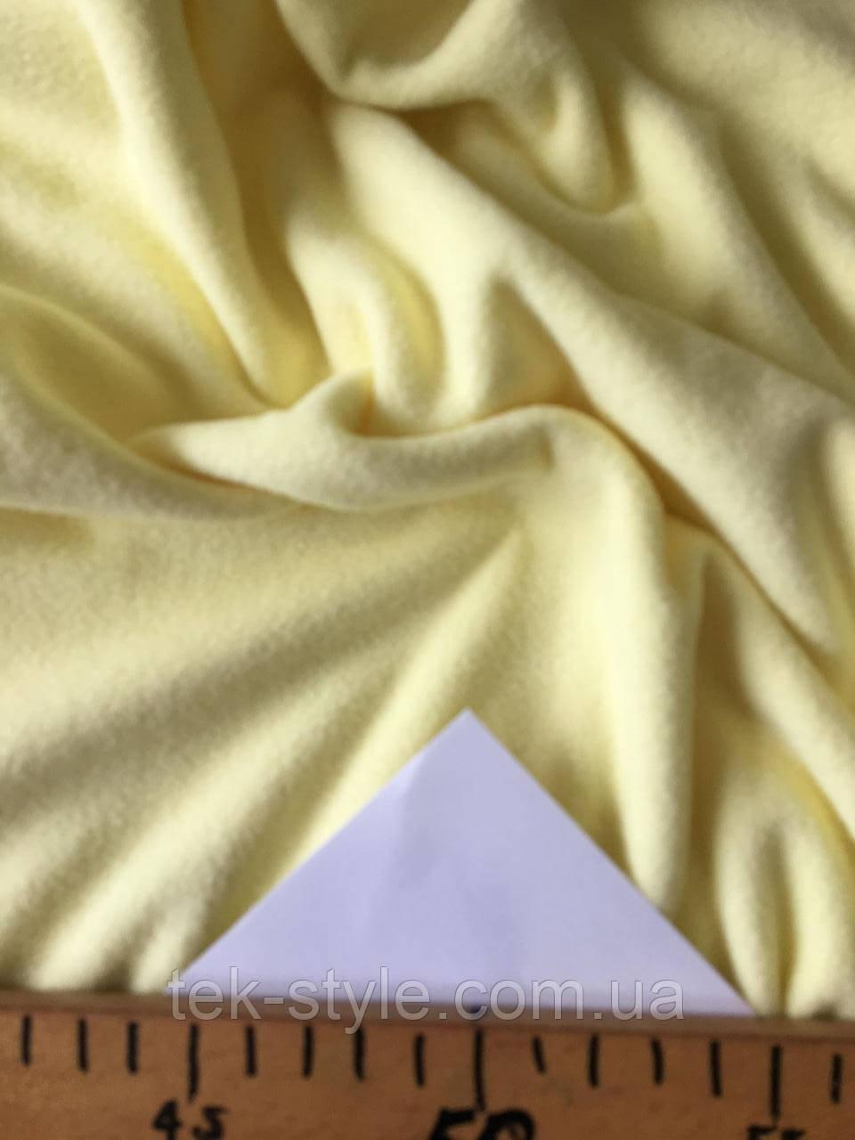 Микрофлис Желтый