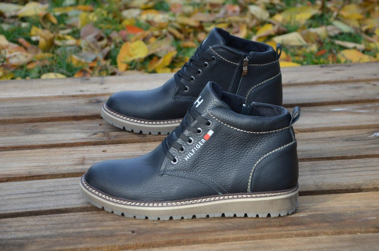 ec9c07996 Мужские зимние ботинки Tommy Hilfiger , Зима 2018-2019 - Интернет-магазин  Обувь-