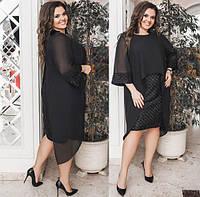 Женское платье люрексовое с накидкой, с 48-58 размер