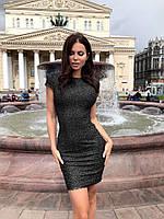 1b0f1e6af6a Трикотажное блестящее платье с кружевом миди с потайной молнией