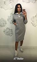Платье женское теплое, фото 1