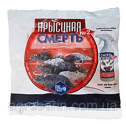Крысиная смерть №2 тесто 200 гр от крыс и мышей,оригинал