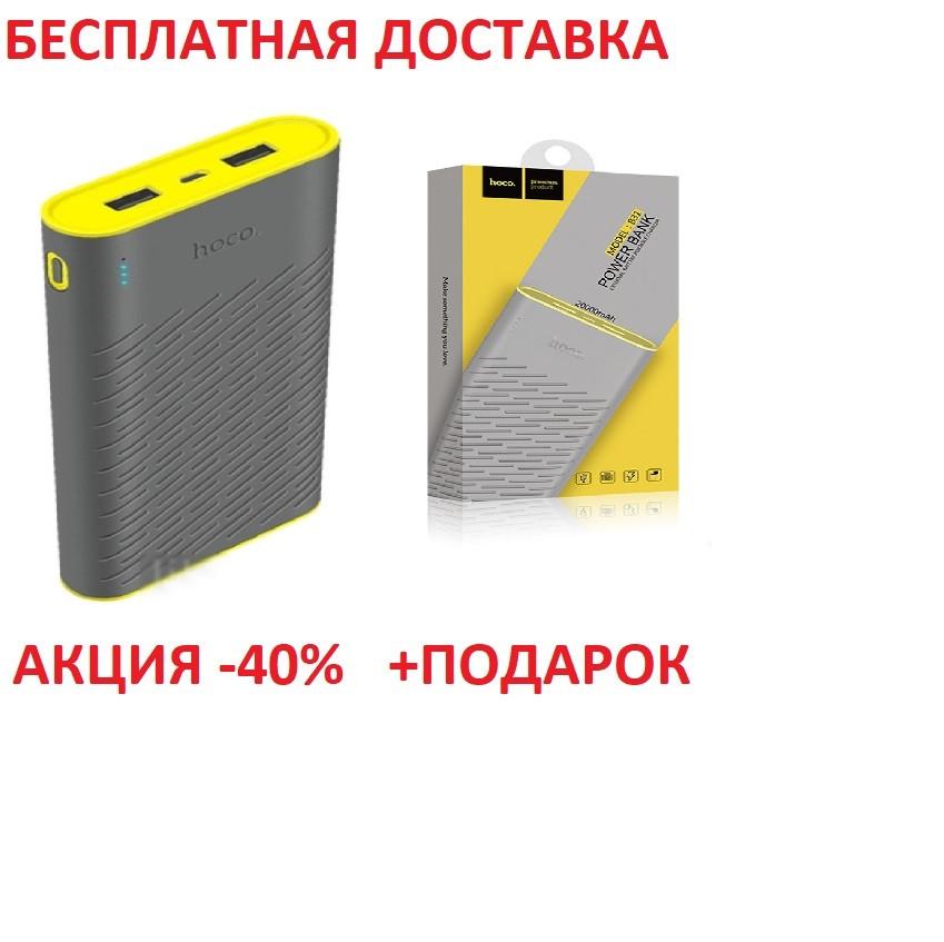 Power Bank HOCO 19700mAh Rege B31 Портативная батарея Внешний аккумулятор зарядний пристрій