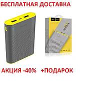 Power Bank HOCO 19700mAh Rege B31 Портативная батарея Внешний аккумулятор зарядний пристрій, фото 1