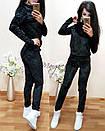 Ультрамодный велюровый женский спортивный костюм Л-ка черный, фото 2