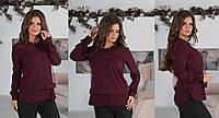 Блузка женская с сеткой в расцветках 34412, фото 1