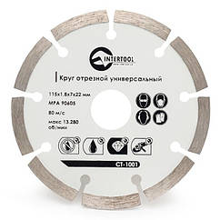 Диск отрезной сегментный, алмазный 115 мм, 16-18 INTERTOOL CT-1001