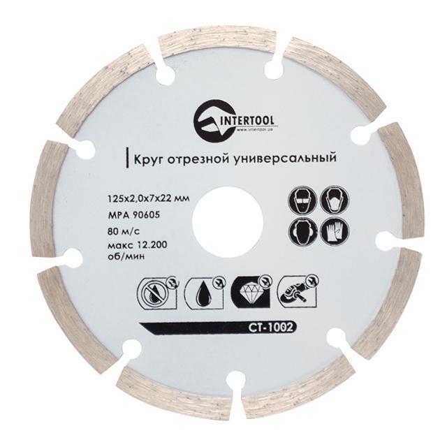 Диск отрезной сегментный, алмазный 125 мм, 16-18 INTERTOOL CT-1002