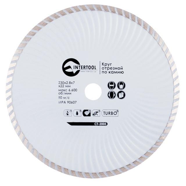Диск отрезной Turbo, алмазный 230 мм, 16-18 INTERTOOL CT-2005
