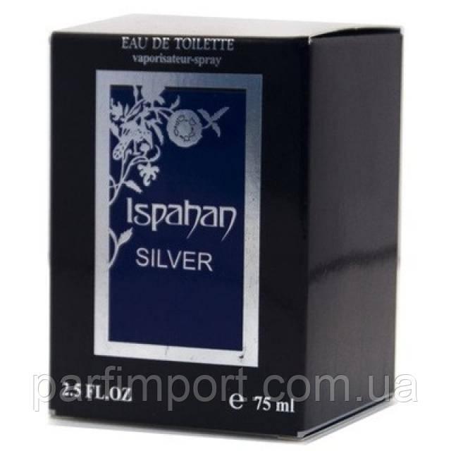 Ispahan Silver EDT 75ml Туалетная вода женская (оригинал подлинник  Франция)