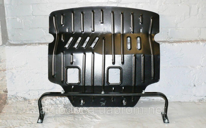 Защита картера двигателя и кпп Mitsubishi Colt IX 2004-