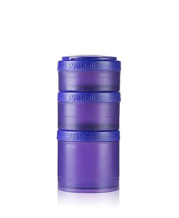 Контейнер спортивный BlenderBottle Expansion Pak Purple (ORIGINAL), фото 2