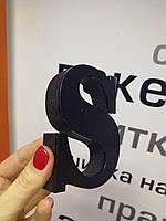 Объемные буквы из пенопласта с акриловой крышкой