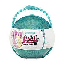 Кукла Лол LOL Жемчужина бирюзовая L.O.L. Surprise! Pearl Surprise