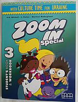Учебник Zoom in special 3 +диск