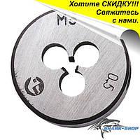 Плашка M3x0,5 мм