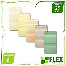 Flex сайдинг
