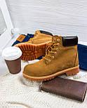 Зимние мужские ботинки Timberland classic 6 inch yellow без меха (Реплика ААА+), фото 4