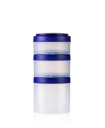 Контейнер спортивный BlenderBottle Expansion Pak Clear/Purple (ORIGINAL), фото 2