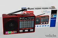 Радио приемник Golon RX-8866 с фонарем, фото 1