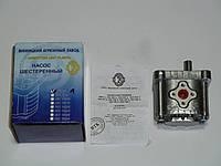 Насос шестеренный НШ-4 (ВЗТА)