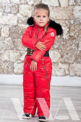 14132 Детский зимний комбинезон , фото 2
