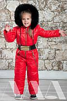 14132 Детский зимний комбинезон , фото 3