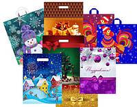Новогодние пакеты