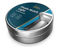 Пули пневматические H&N Finale Match Light 4,49 мм
