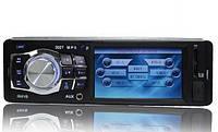 "Автомагнитола Sony 3027 1DIN с экраном 3,6"" DivX/mp4/mp3/видео выход, магнитола 3027"