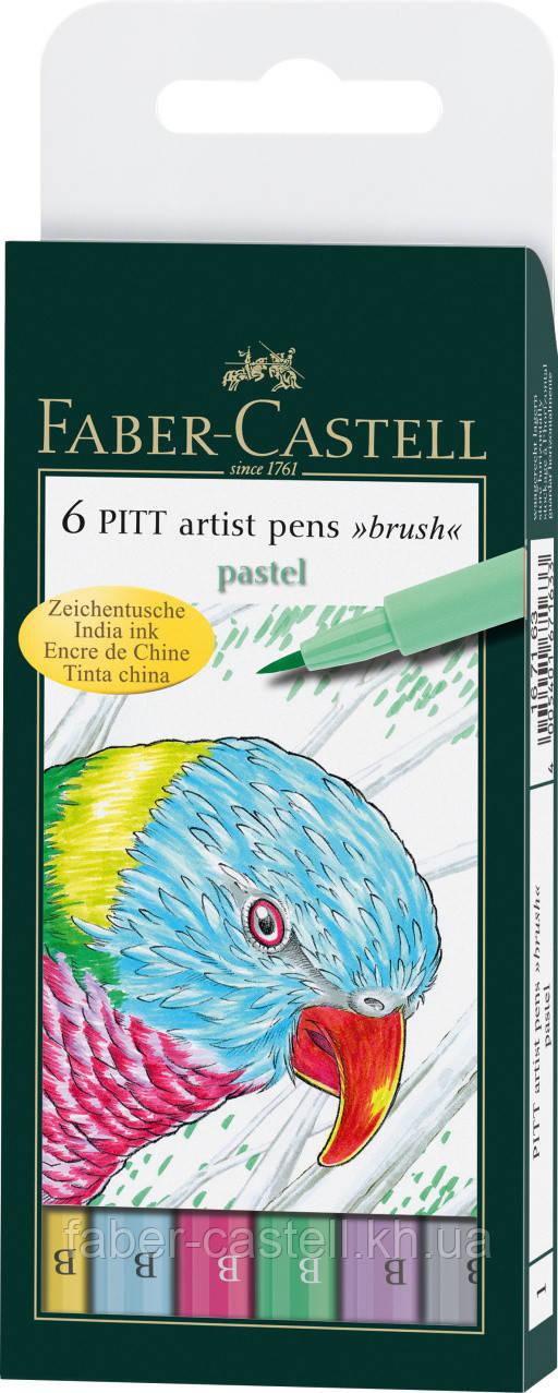 "Набор капиллярных ручек кисточек Faber-Castell PITT Artist Pens ""Brush"" Pastel 6 штук, 167163"