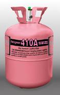 Фреон R410 A (11,3) кг