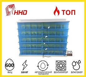 Инкубатор автоматический HHD H600