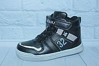 Демисезонные ботинки для мальчика тм BI&KI, р. 29,31